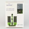 Qanvee - Bio Sponge Filter QS-100A