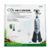 Ista - CO2 Aluminium Cylinder set (1L)