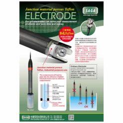 Saga - pH Electrode Probe